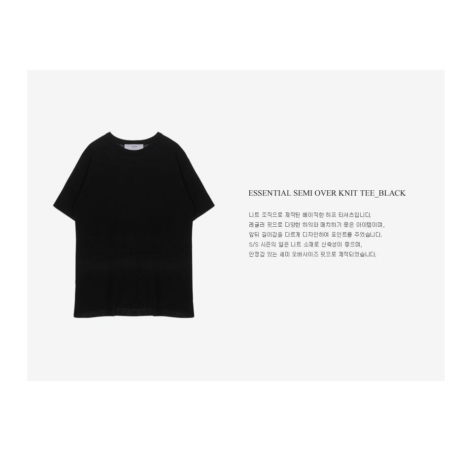 코우코우(COUCOU) 에센셜 세미 오버 니트 티_블랙