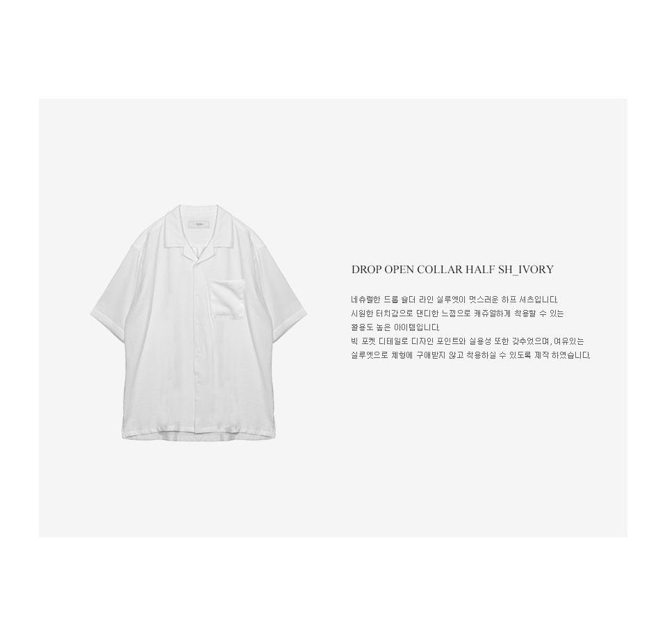코우코우(COUCOU) 드롭 오픈 카라 하프 셔츠_아이보리