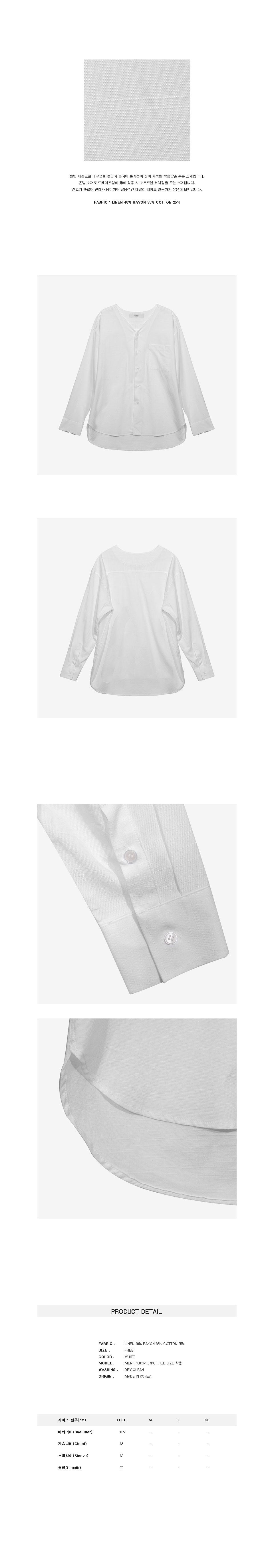 코우코우(COUCOU) 네츄럴 언발란스 셔츠_화이트