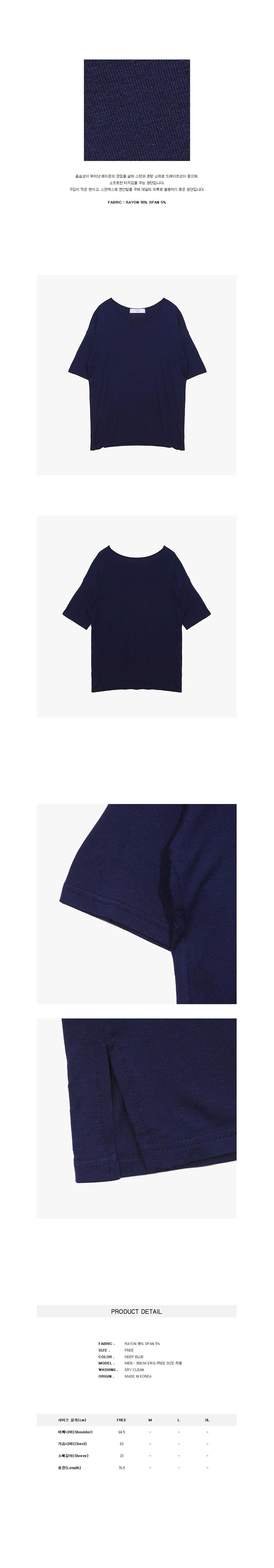 코우코우(COUCOU) 딥 라인 하프 티_딥 블루