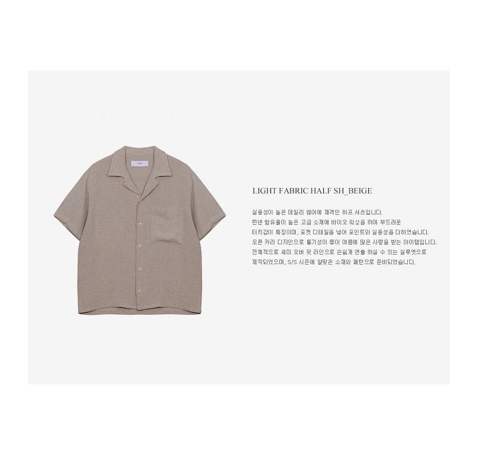 코우코우(COUCOU) 라이트 패브릭 하프 셔츠_베이지