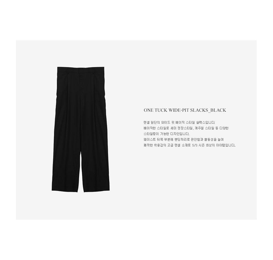 코우코우(COUCOU) 원 턱 와이드-핏 슬랙스_블랙