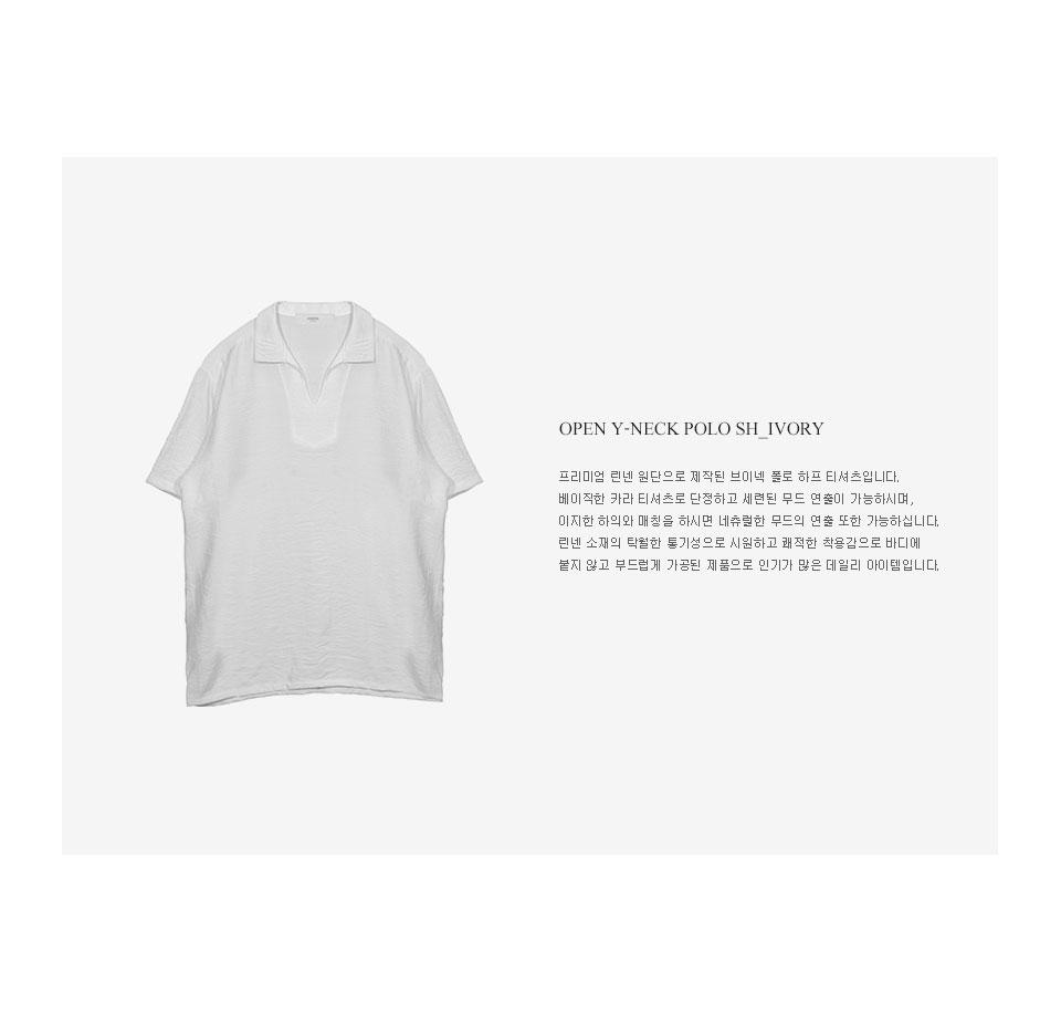 코우코우(COUCOU) 오픈 Y-넥 폴로 셔츠_아이보리