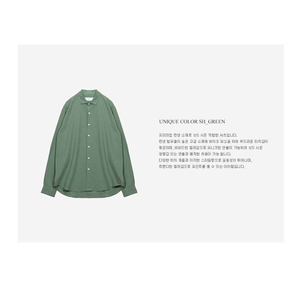 코우코우(COUCOU) 유니크 컬러 셔츠_그린