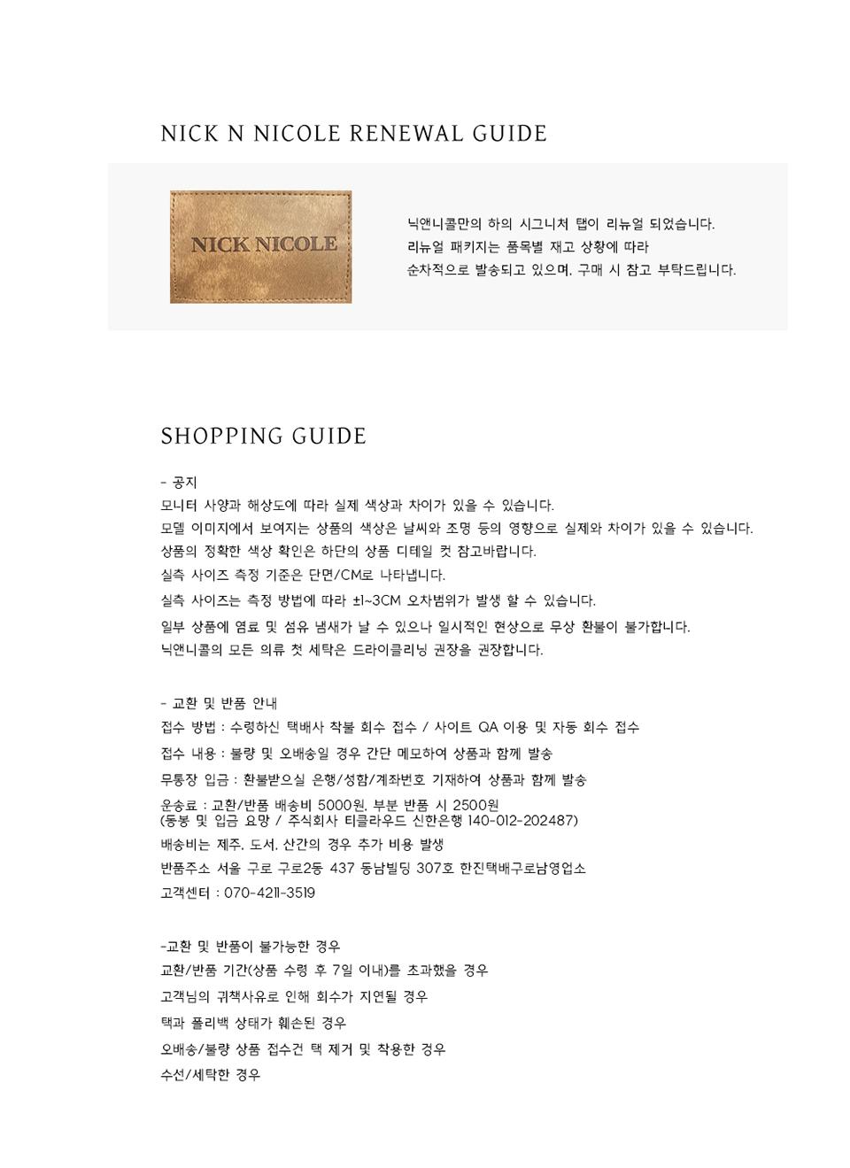 닉앤니콜(NICK&NICOLE) 하이웨이스트 플리츠 스커트_핑크 베이지