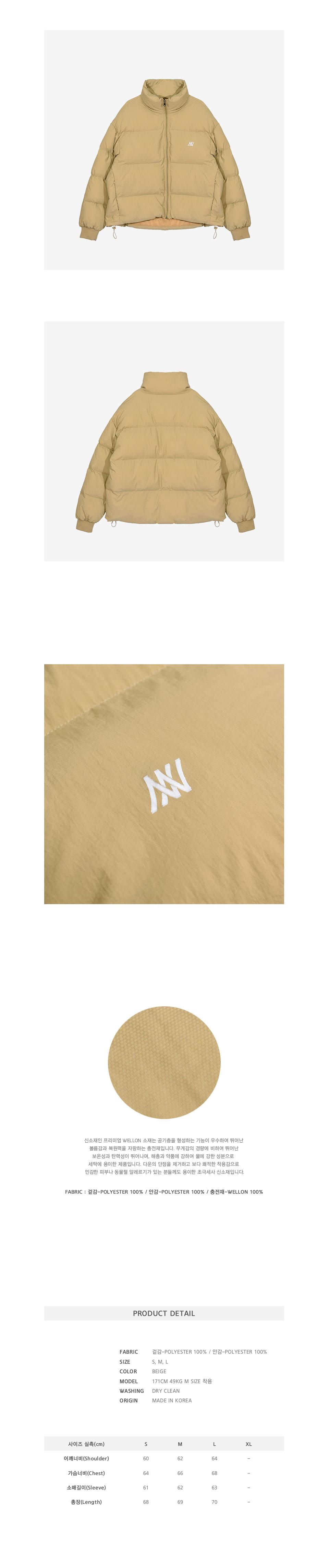닉앤니콜(NICK&NICOLE) Logo Puffer Short Padding_Beige